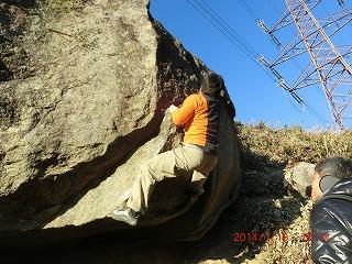 上の岩Fmoto