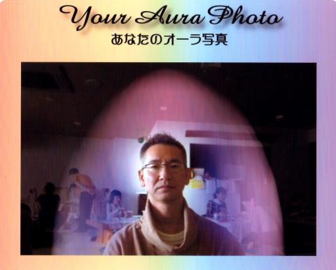 aura001.jpg