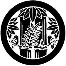 竹に雀の家紋