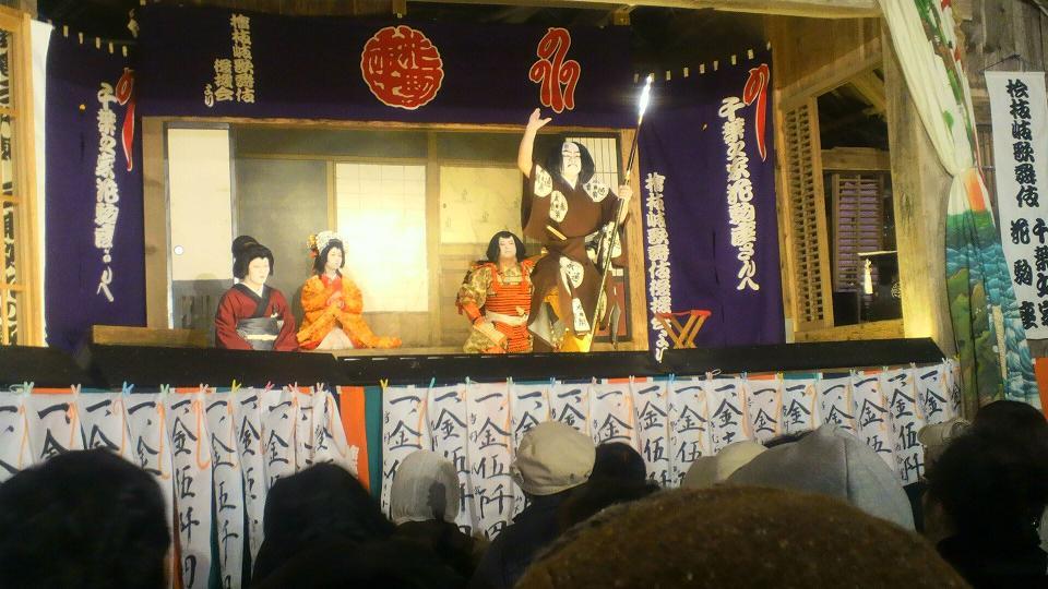 桧枝岐歌舞伎