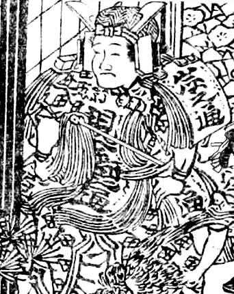 呑太夫アップ(通帳の鎧)