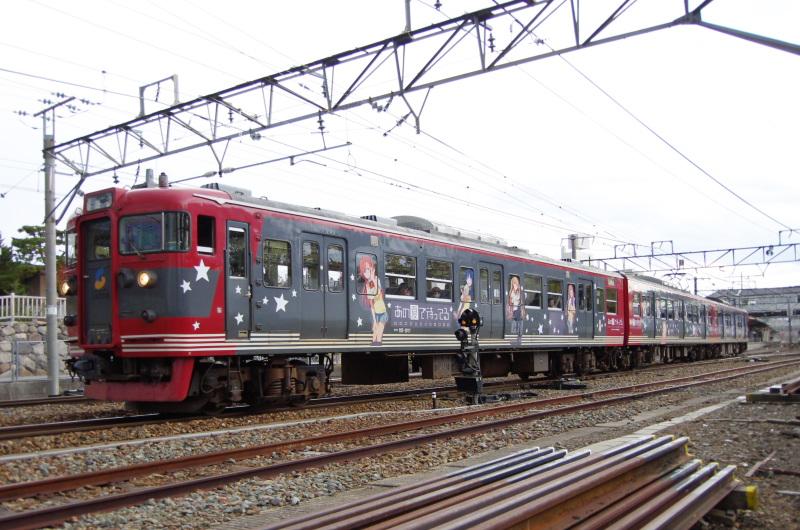 natsumachi1110-1.jpg