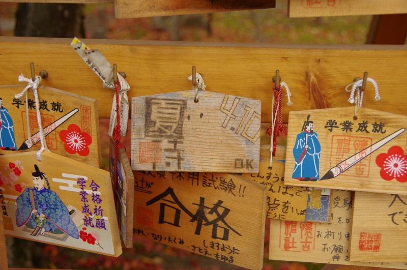 natsumachi1110-11.jpg