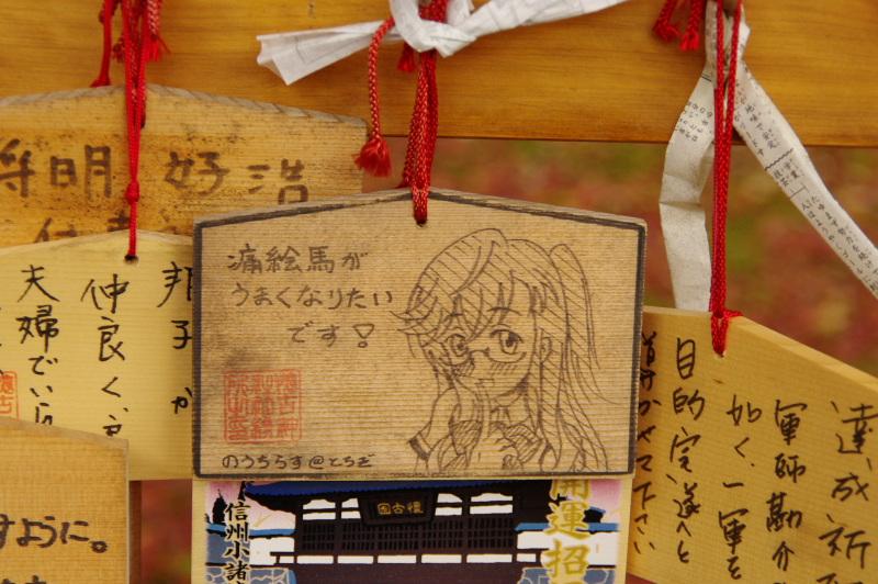 natsumachi1110-12.jpg