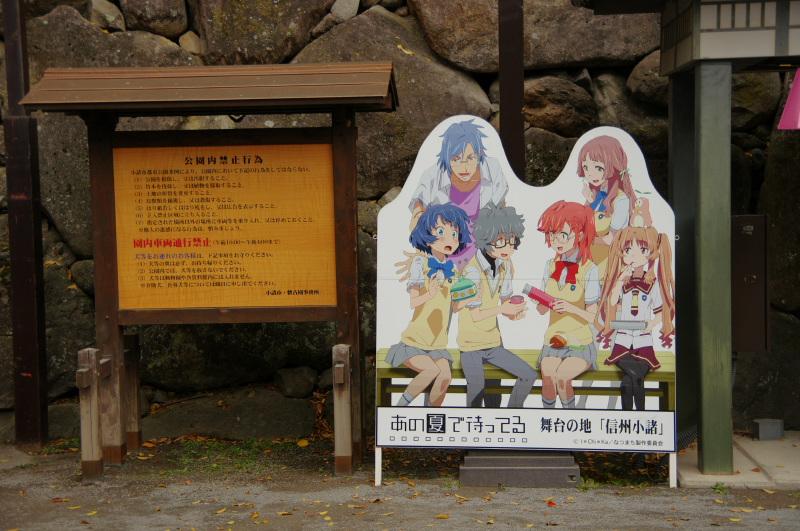 natsumachi1110-15.jpg
