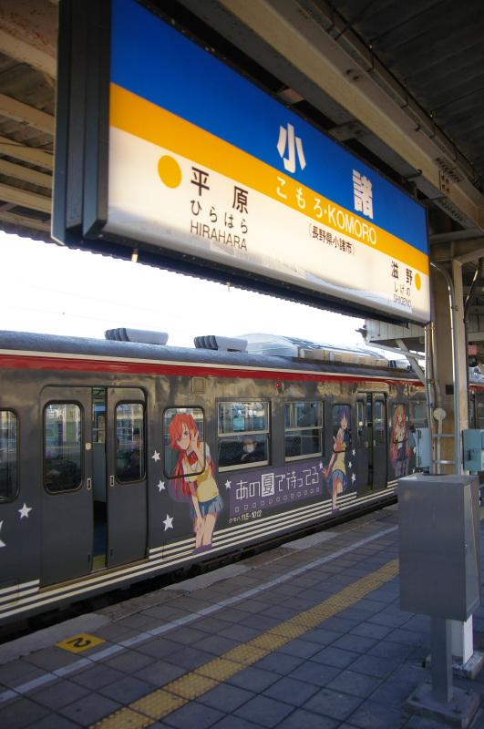 natsumachi1124-10.jpg