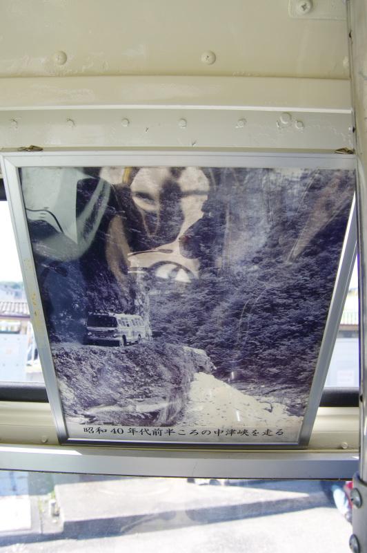 seibu-bus1-4.jpg