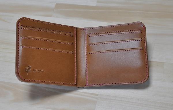 wallet2bmo2.jpg