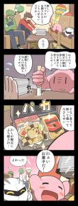 任侠堂オールスター スマブラ死闘篇