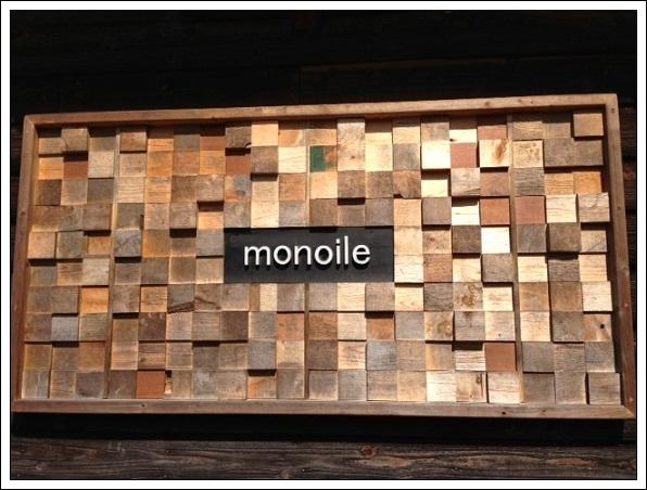 篠山市・monoile 2013・4月13日  (6)