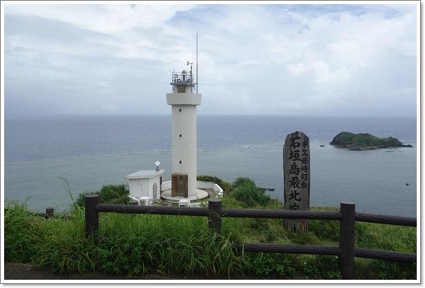石垣島旅行4(平久保崎灯台) 2013・6月19日