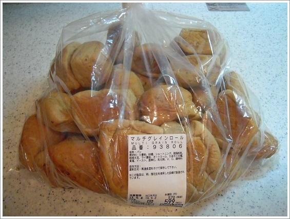 コストコ(ロールパン)