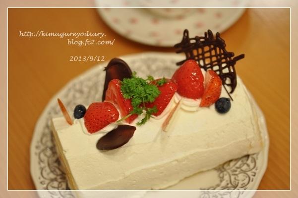 2013・バースデーケーキ