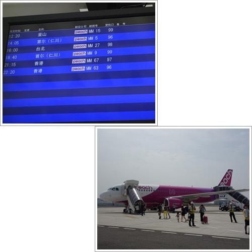 韓国・釜山旅行 2013・9月14日