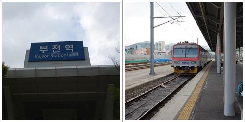 韓国・釜山旅行(釜田駅)