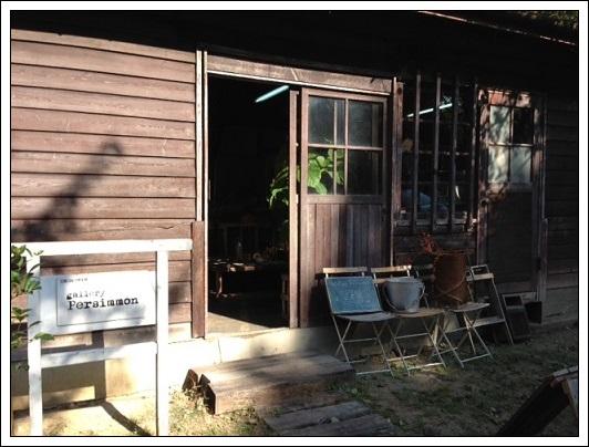 アトリエパーシモン 2013・10月14日 (2)-1
