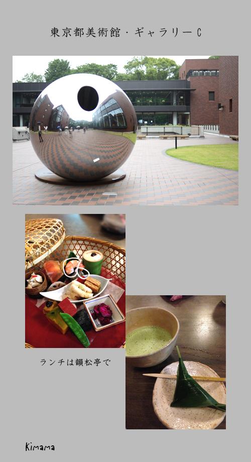 6月12日上野1