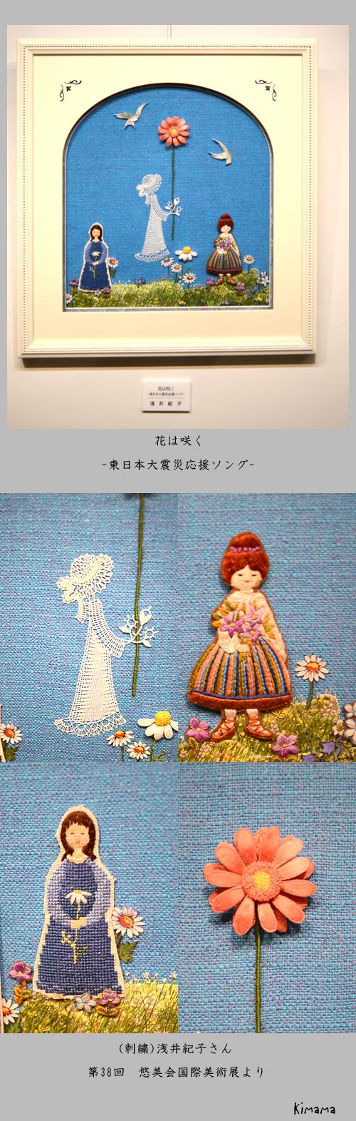 6月12日上野2