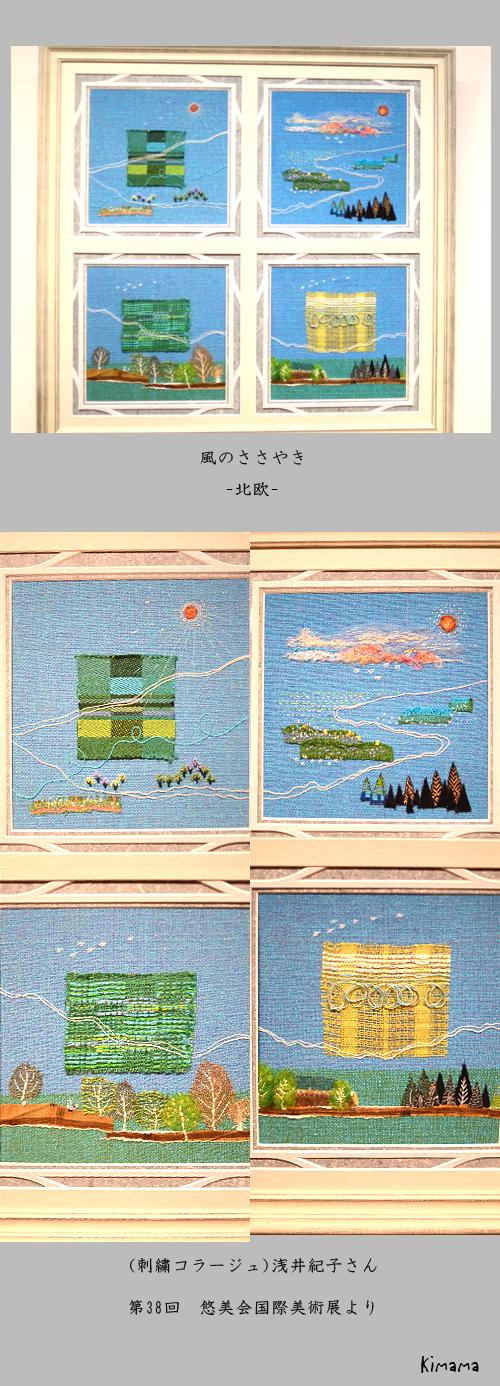 6月12日上野3