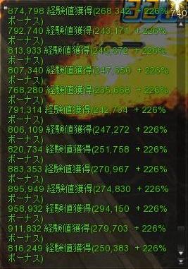 130817-100501.jpg