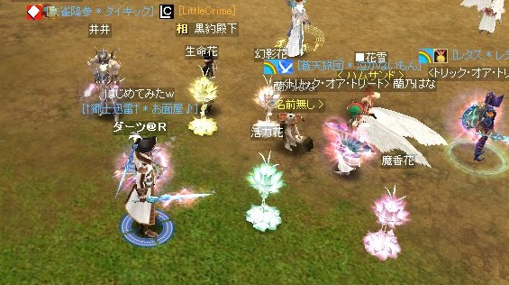 SRO[2014-02-01 22-47-52]_29