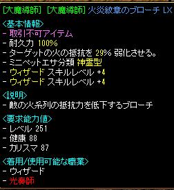e906ef1243198caede073e0ef49e15f9.png