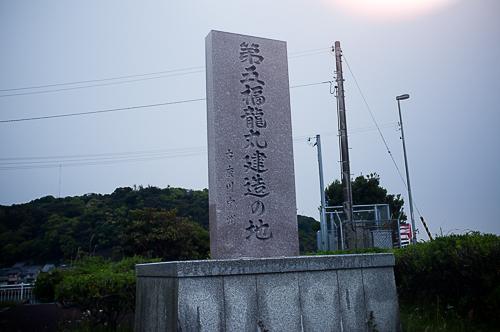 DSCF5946.jpg