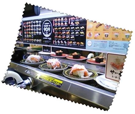 405寿司 ブログ