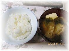 506ご飯とみそ汁 ブログ