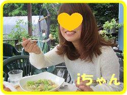 511 愛ちゃん ブログ