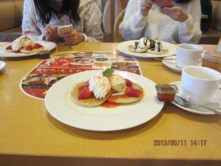 511パンケーキ ブログ