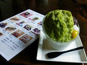 731友と8かき氷ブログ
