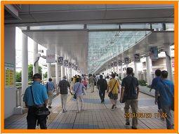 823 ナゴヤドームへブログ