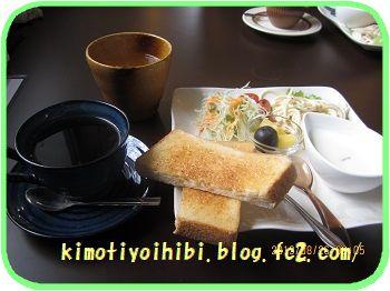 825モーニング ブログ