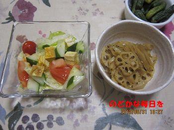 831夕飯 ブログ