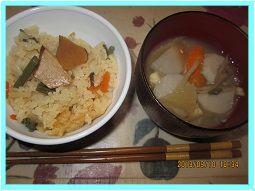 910山菜炊き込み ブログ