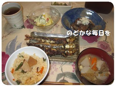 910夕飯 ブログ
