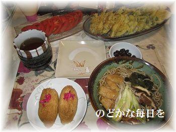 921 夕飯 ブログ