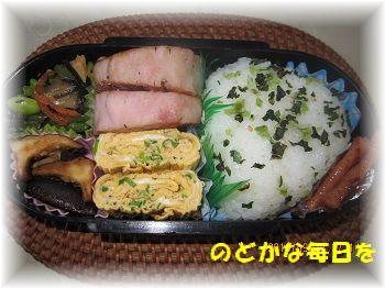 928 お弁当ブログ