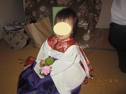 929 稚児2 ブログ