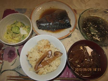 929 夕食 ブログ
