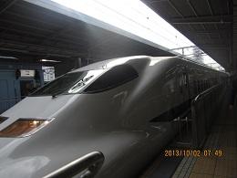 102 新幹線 こだま ブログ