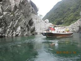 103大歩危峡 遊覧船1 ブログ