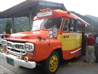 103ボンネットバス ブログ