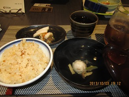 103 夕飯7 ブログ