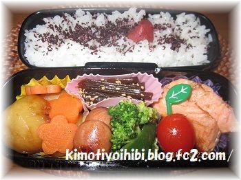 1023お弁当 ブログ