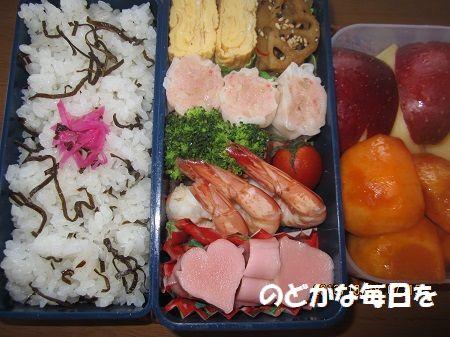 1028 お弁当 ブログ