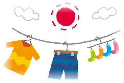 1114洗濯もの イラスト ブログ