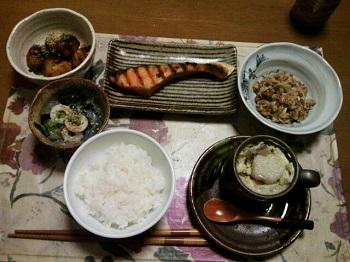 1116夕飯 ブログ