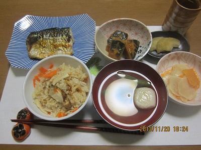 1120 夕飯 ブログ